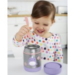 Skip Hop Zoo Insulated Food Jar - Narwhale