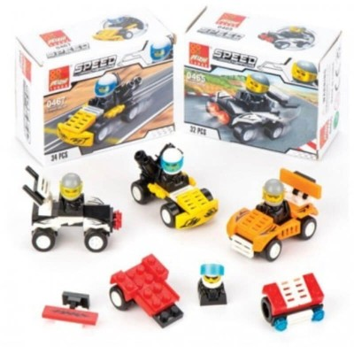 Baker Ross Speed Racer Building Brick Kits (Pack of 4)