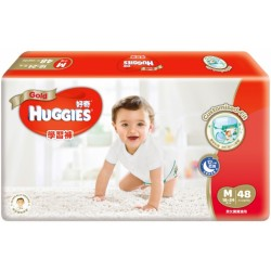 HUGGIES Gold Learning Pants - Medium (48 pc..