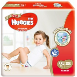 HUGGIES Gold Learning Pants - XX-Large (28 ..