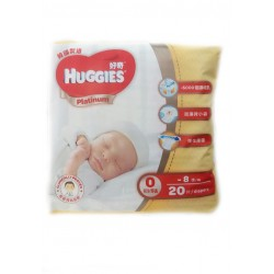 Huggies Platinum