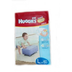 Huggies Gold breathable diapers