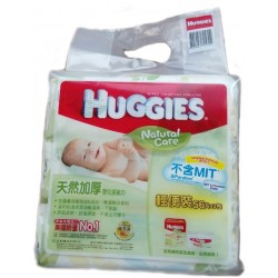 Huggies Natural Care Baby Wipes  - 56 x 3 p..