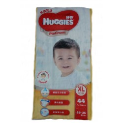 Huggies Platinum XL (44 pcs)
