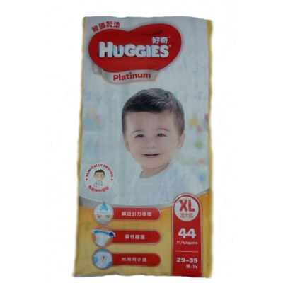 Huggies Platinum Diapers, X-Large (44 pcs, 13-15 kgs)