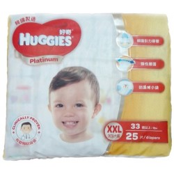 Huggies Platinum XXL (25 pcs)