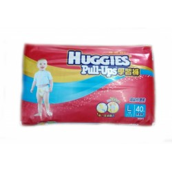 Huggies Pull-Ups Boys
