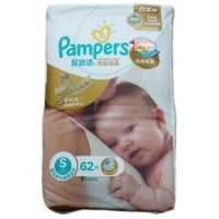 Pampers Premium SM62s