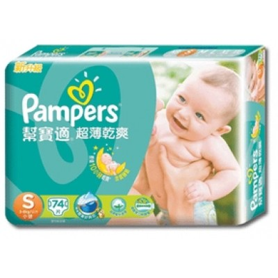 Pampers Superdry TAPE DIAPERS - (NB, SM, MD, LG, XL, XXL)