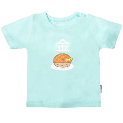Ganas Kids Golden Pineapple Bun Short Sleeve Tee