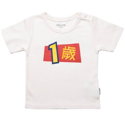 Ganas Kids One Year Short Sleeve Tee (One Size)