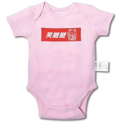 Ganas Kids Smile So Sweet Short Sleeve Bodysuit - Chalk Pink