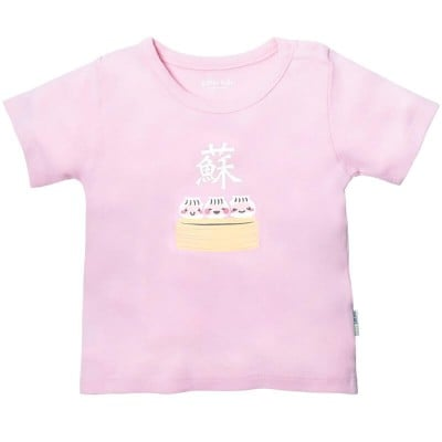 Ganas Kids So Shrimp Dumpling Short Sleeve Tee