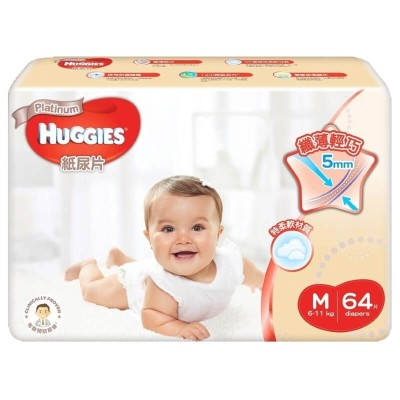 Huggies Platinum Diapers (MD, LG, XL, XXL)