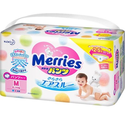 Merries Pants Diapers (MD, LG, XL, XXL)