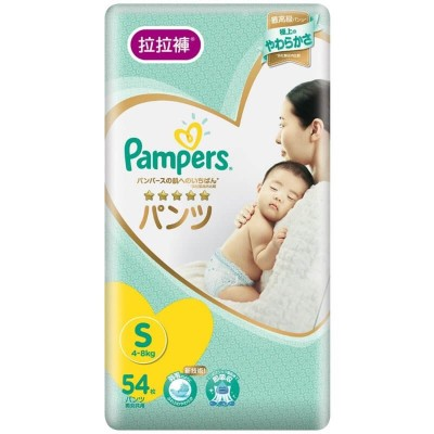 Pampers Ichiban PANTS (SM, MD, L, XL, XXL)