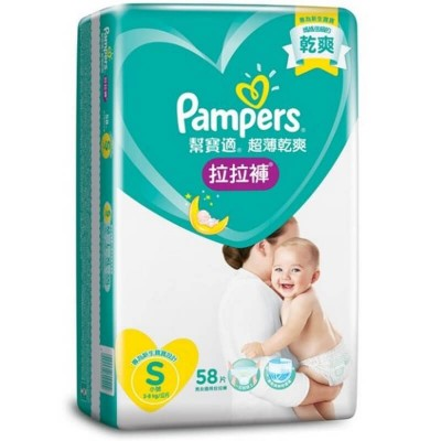 Pampers Superdry PANTS (SM, MD, LG, XL, XXL)