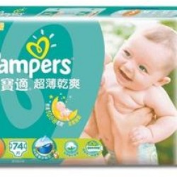 Pampers Superdry Diapers